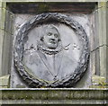 NJ9406 : Mercat Cross Panel: James VI by Bill Harrison