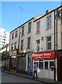 ST1876 : Marmaris Kebabs, Caroline Street, Cardiff by Jaggery
