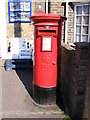 TM4982 : High Street Post Office Postbox by Adrian Cable