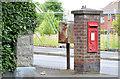 J0053 : Drop box and EIIR wall box, Portadown by Albert Bridge