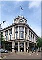 TQ2581 : Whiteleys Shopping Centre by Des Blenkinsopp