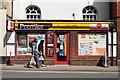 ST0207 : Cullompton: Post Office by Martin Bodman