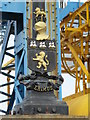 NZ4921 : Middlesbrough coat of arms on the Transporter Bridge by Mike Quinn