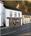 SO5200 : Tintern Police Office by Jaggery