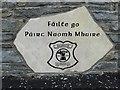 """H5467 : """"Fáilte go Páirc Naomh Mhuire"""" plaque, Beragh by Kenneth  Allen"""