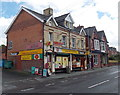 SO0662 : Hodges Store and Tremont Road Post Office, Llandrindod Wells by Jaggery