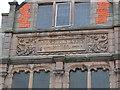 SJ4167 : Frieze of the Bromfield Arms Hotel by Bill Harrison