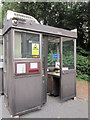 TA0226 : Former Humber Bridge Toll Booths by Ian S