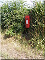 TM2890 : The Corner George V Postbox by Geographer