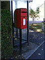 TM3591 : Sun Road Postbox by Adrian Cable