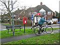 SP1872 : Neighbourhood communications, Station Road, Kingswood by Robin Stott