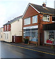 SO6514 : Launderette in High Street Cinderford by Jaggery