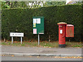 SK5613 : Rothley Plain postbox ref LE7 346 by Alan Murray-Rust