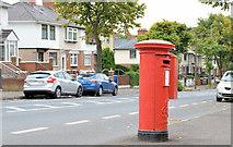 J3175 : Pillar box and drop box, Woodvale, Belfast by Albert Bridge