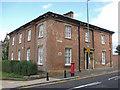 NZ2563 : The Gateshead Dispensary 1832 - 1946 by Pauline E