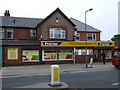 SE3908 : Post Office and stores, Cudworth by JThomas