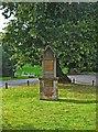 SO7595 : Worfield War Memorial (1), Main Street, Worfield, Shrops by P L Chadwick