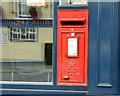 J0648 : EIIR wall box, Gilford by Albert Bridge