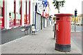 J1245 : Pillar box, Banbridge (3) by Albert Bridge