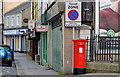 J0826 : Pillar box, Newry (1) by Albert Bridge
