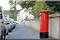 J0827 : Pillar box, Newry (3) by Albert Bridge