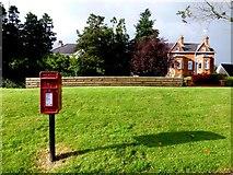 H4572 : Post box at Dergmoney, Omagh by Kenneth  Allen