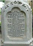 TQ3282 : Susannah Wesley Memorial inscription by kim traynor