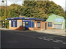 TM3863 : Pledges (former) Pawnbrokers by Adrian Cable
