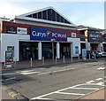 ST3086 : Currys PCWorld store in Harlech Retail Park, Newport by Jaggery