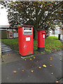 TM1444 : Hadleigh Road Industrial Estate Postboxes by Geographer
