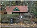 NY4054 : Former Public toilets, St Nicholas Bridges, Carlisle by Graham Robson