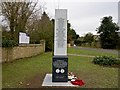 TL1653 : Tempsford SOE memorial to the female agents and RAF Special Squadrons by Peter Skynner