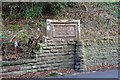 NT6520 : Plaque for the Blaikup Stone, Jedburgh by Jim Barton