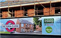 J3775 : Victoria Close, Sydenham, Belfast (6) by Albert Bridge