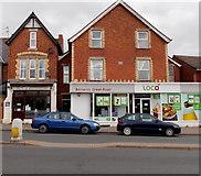 SO7845 : Loco in Malvern by Jaggery