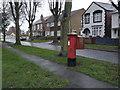 SK5941 : Lancaster Road postbox NG3 202 by Alan Murray-Rust