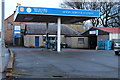 NS6113 : Afton Service Station, New Cumnock by Billy McCrorie