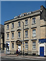 ST7464 : 24 Monmouth Street, Bath by Stephen Richards