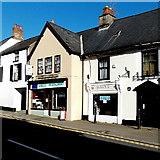 SO3014 : Janus II, Abergavenny by Jaggery