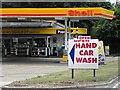 TM1123 : Shell Corner Filling Station, Colchester Road by David Dixon