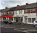 ST3089 : Pan of Asia, Crindau, Newport by Jaggery