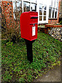 TM2297 : Saxlingham Nethergate Post Office Postbox by Adrian Cable
