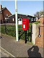 TM4462 : Railway Station Postbox by Adrian Cable