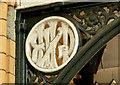 J2664 : Ironwork, Lisburn railway station by Albert Bridge