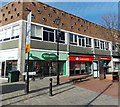 SS7597 : Specsavers and Santander in Neath by Jaggery