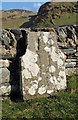 NR2163 : Kilchoman Headstone by Mary and Angus Hogg