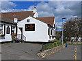 NZ1830 : Saxon Inn, Escomb by Oliver Dixon