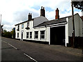 TM4291 : The Ship Public House by Adrian Cable