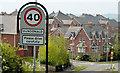 J4374 : The Carrowreagh Road, Dundonald - April 2014(2) by Albert Bridge