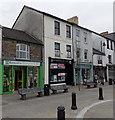 SO0002 : Barnardo's shop in Aberdare by Jaggery